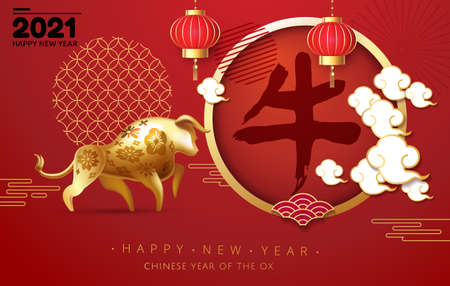Chinese new year 2021 year of the ox , red background with gold ox bull statue character, flower and Asian elements and Chinese lantern. Chinese translation : Ox Vector illustration