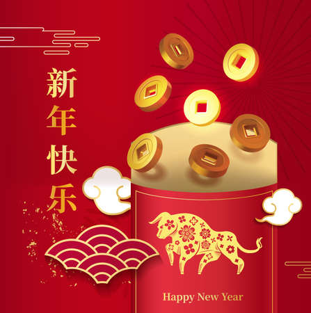 Red envelope with money for 2021for chinese new year. Asian and China holiday with chinese style, clouds, decoration. Chinese translation: Happy New Year. Vector illustration. Stock Illustratie