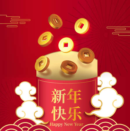 Red envelope with money for 2021for chinese new year. Asian and China holiday with chinese style, clouds, decoration. Chinese translation: Happy New Year. Vector illustration
