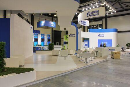 interiors: Decorative interiors of the gas forum. St. Petersburg, Russia - 6 October, 2015.Expo forum. International Gas Forum.