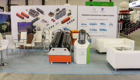 increased: Cylinders for gas increased strength. St. Petersburg, Russia - 6 October, 2015.Expo forum. International Gas Forum. Editorial