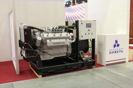 showpiece: Showpiece of the diesel engine. St. Petersburg, Russia - 6 October, 2015.Expo forum. International Gas Forum.