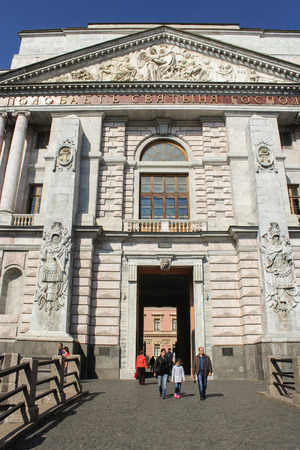 tourist spots: Entrance to the Mikhailovsky Castle. St. Petersburg, Russia - 6 September, 2015. Excursion - tourist spots in St. Petersburg.