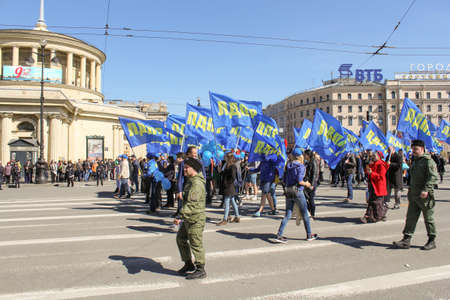 political party: People under the flag of a political party. Day festive demonstration on the Nevsky Prospect in St. Petersburg, the first of May. Editorial