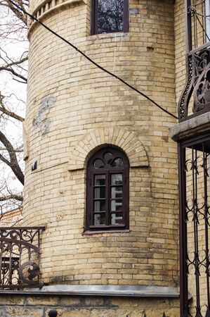 semicircular: The semi-circular fragment of the house. Architecture and attractions of the city of Kislovodsk.