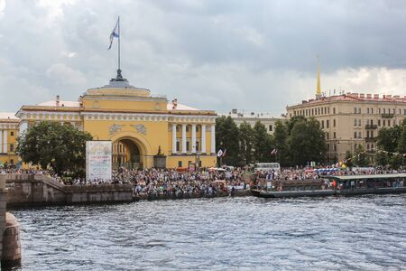 spectators: A large crowd of spectators on the Admiralty Embankment. Festive day of the Navy in St. Petersburg.