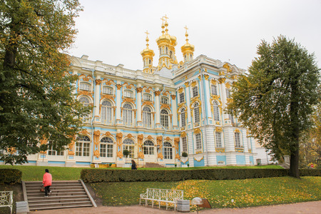 aide: Church aide Catherine Palace. Editorial