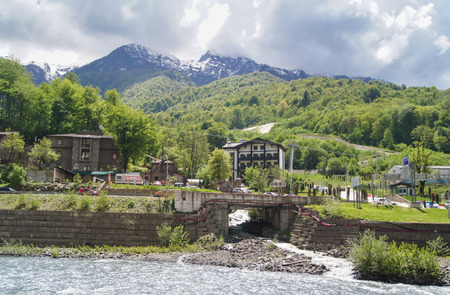 trip over: Bridge over the creek. Spring trip to Sochi and its surroundings. Editorial