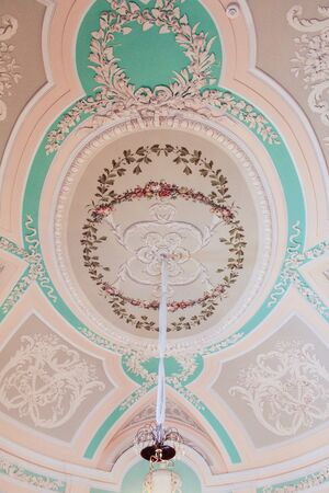 boudoir: The ceiling in an oval boudoir. Visit the Gatchina Palace as part of a cultural forum in St. Petersburg.