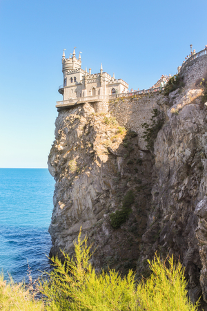 Small Castle Lastochkino Nest and its surroundings.