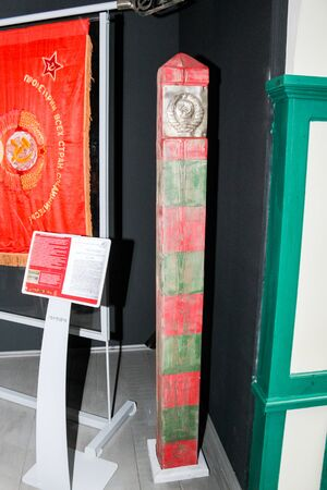 Exhibition expositions of the subjects of the Great Patriotic War.