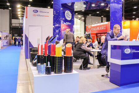 Participants and visitors of the annual St. Petersburg Gas Forum. Redakční