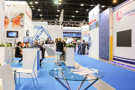Participants and visitors of the annual St. Petersburg Gas Forum. Banque d'images