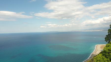 Sicilian Gulf
