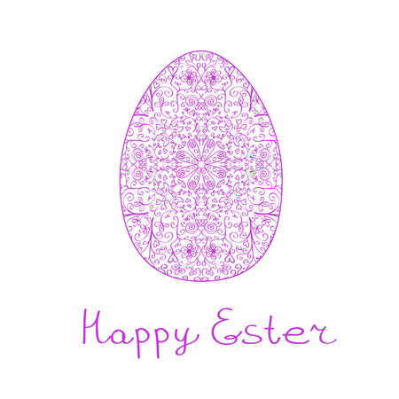 Purple Easter Decorated Swirl Egg Silhouette Illustration Vector
