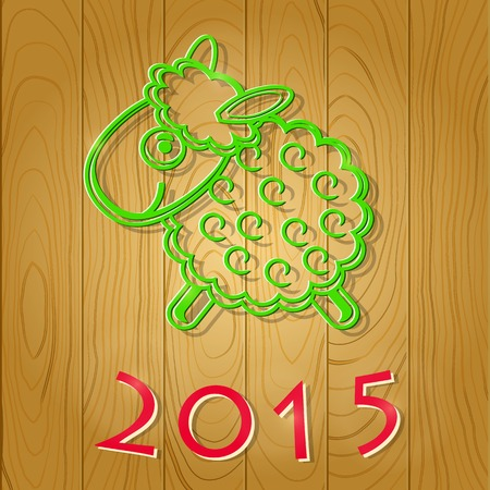 2015 New Year Card with Sheep Silhouette. Vector Greeting Illustration Illustration