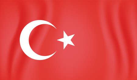 Turkish grunge flag. Turkish grunge flag. Abstract Turkey patriotic background.Abstract Turkey patriotic background.