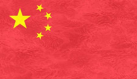 Grunge China flag textured background. Vector illustration Vektoros illusztráció