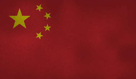 Grunge China flag textured background. Vector illustration