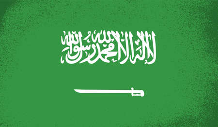 Saudi Arabia flag with waving grunge texture. Vector background.