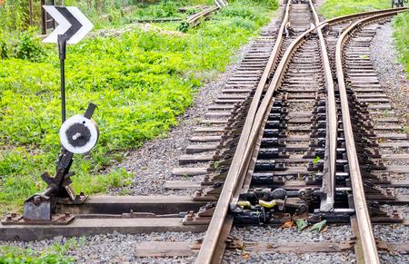 Fork rail on the childrens railway in Striysky Park in Lviv Stock Photo