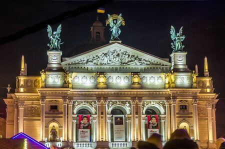 searchlights: Lviv Theatre of Opera and Ballet Krushelnytska night illuminated by searchlights and colored lights