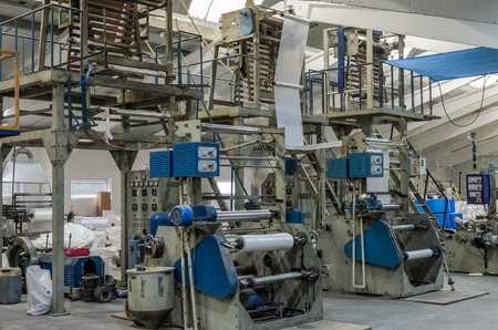 LVIV, UKRAINE - NOVEMBER 2018: Large industrial machinery