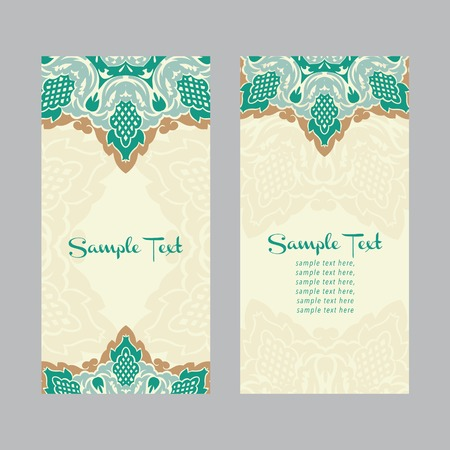 arabic motif: Vintage greeting cards with floral motifs in east style  Light gold background in persian style  Template design for wedding invitation  Illustration