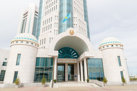 Astana, Kazakhstan - September 3, 2016: The building of the Parliament of the Republic of Kazakhstan on the background of clouds Reklamní fotografie - 79291537
