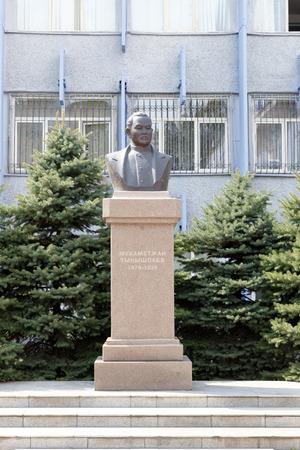 first day: Almaty, Kazakhstan - August 29, 2016: Tynyshpaev Bust, Mukhamedzhan Tynyshpaevich. The first Kazakh railway engineer.
