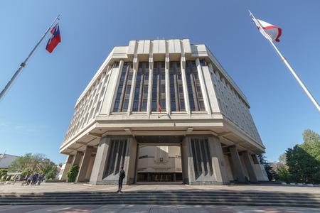 Simferopol, Crimea - May 9, 2016: The State Council of the Republic of Crimea