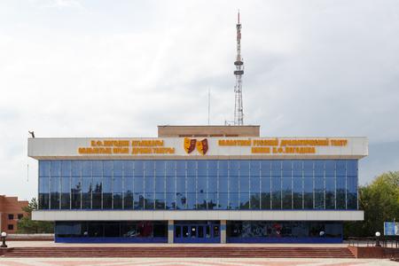 Petropavl, Kazakhstan - August 11, 2016: Russian Drama Theatre named after Pogodin