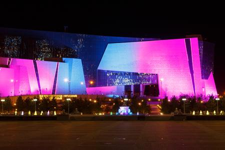 Astana, Kazakhstan - September 4, 2016: Natsionalnay Museum of the Republic of Kazakhstan at night Editorial