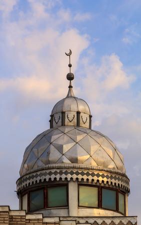 Central Mosque in Bishkek