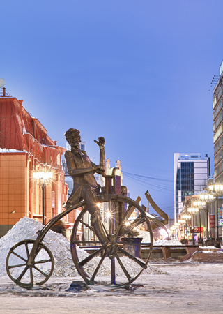 Sculpture dedicated cyclist. Russia, Ekaterinburg.