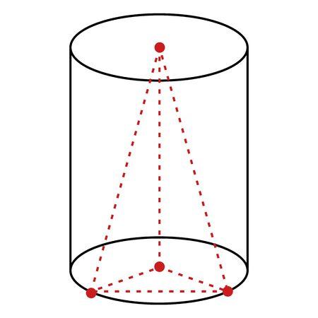 Vector Single Line Illustration - Cylinder on White Background Illustration