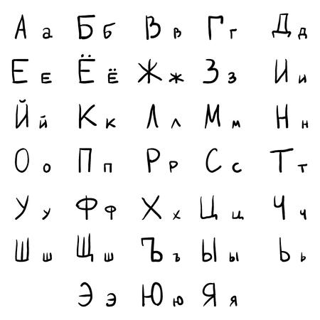 Vector Handdrawn Russian Alphabet. Sketch Cyrillic Font. Illustration