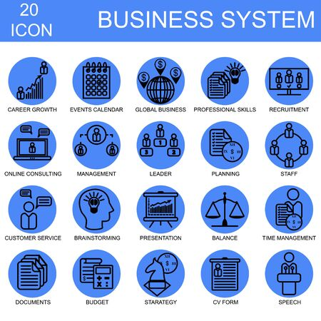 Business Analysis concept iconen Stockfoto - 80629063