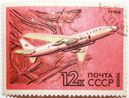 The Tu-104. Postage stamp