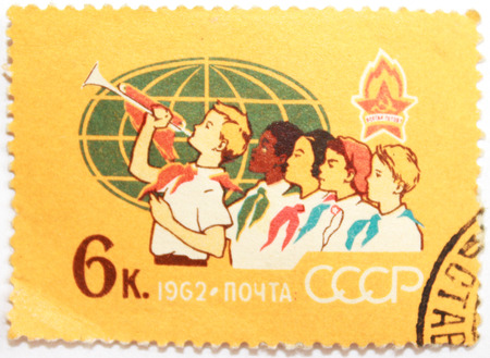 pioneers: Pioneers of the Soviet Union. Postage stamp Editorial