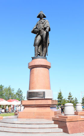 petrovich: Monument N.P.Rezanovu. Krasnoyarsk. Size of World