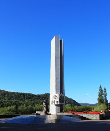 stele: Stele dedicated to the Great Patriotic War, Zelenogorsk