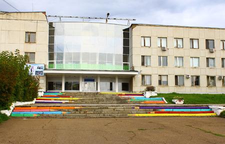 pioneers: Palace of Pioneers in Zelenogorsk Editorial