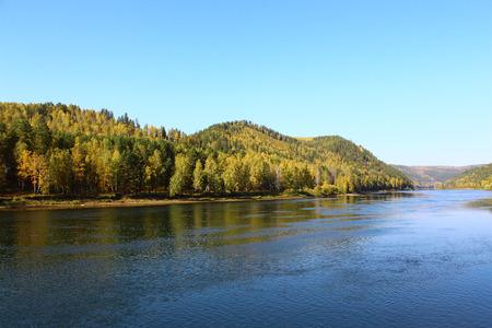 siberia: Autumn landscape of Siberia