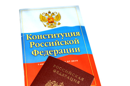 the federation: The Constitution of the Russian Federation