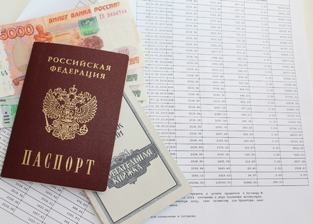 bank records: The schedule of payments and passport