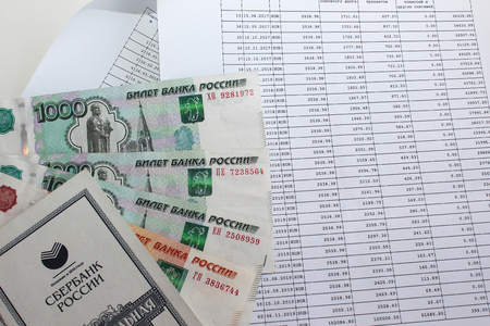 repayment: Money and loan repayment schedule Stock Photo