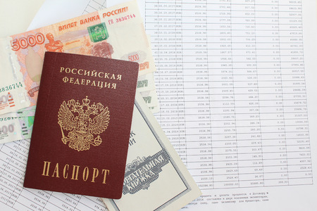 bank records: Loan repayment schedule and passport