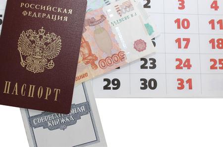 bank records: calendar, money and passport