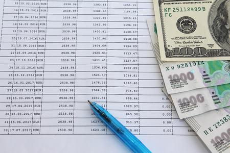 bank records: loan repayment schedule